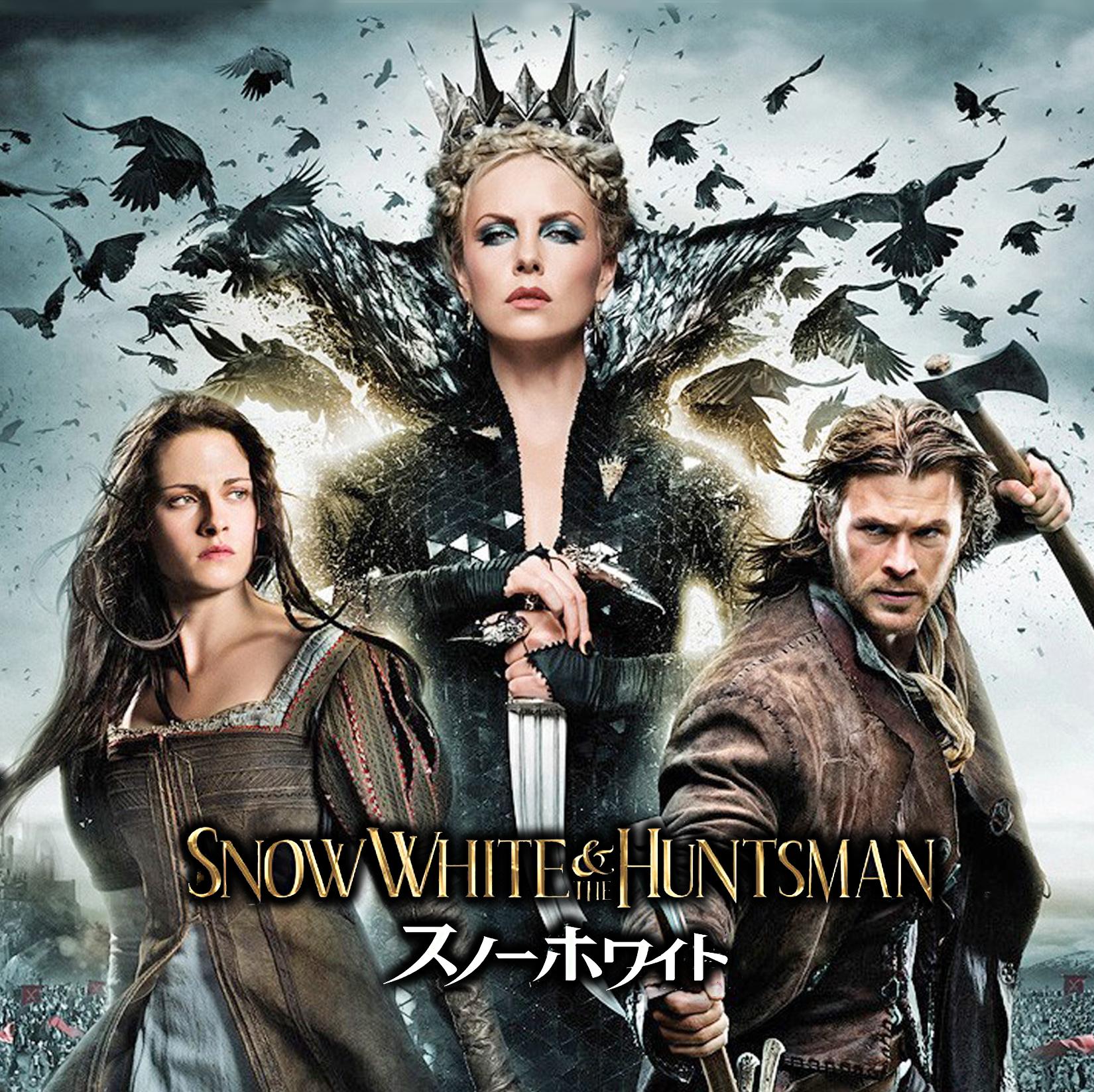 スノーホワイト (2012年の映画)の画像 p1_36