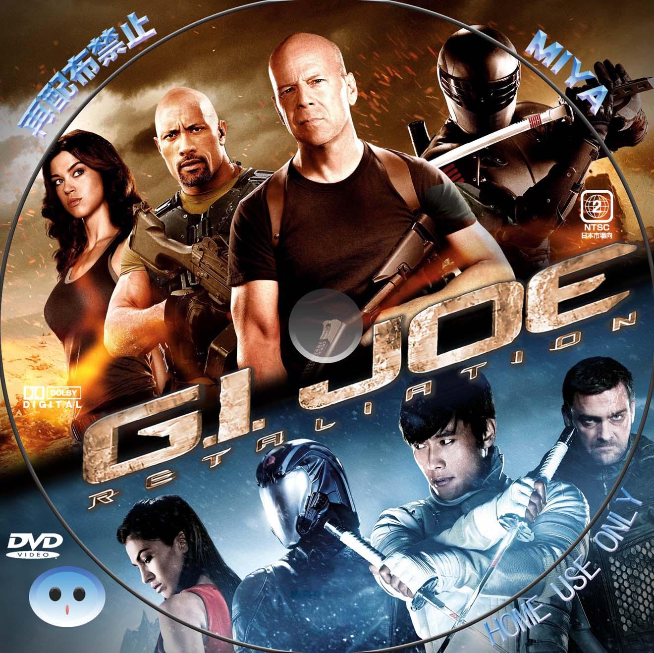 G.I. Joe- Retaliation