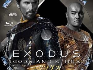 エクソダス:神と王_BD